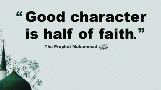 Vrijdagpreek over het karakter en de persoonlijkheid van profeet Mohammed vzmh