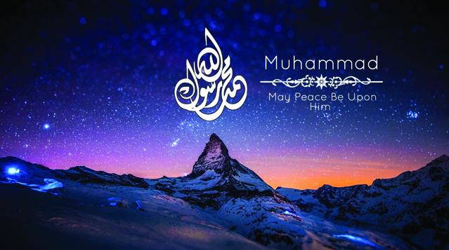 Vieren geboorte profeet Mohammed