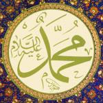 Gematigde uitingen in het gedrag van onze profeet Mohammed v.z.m.h.