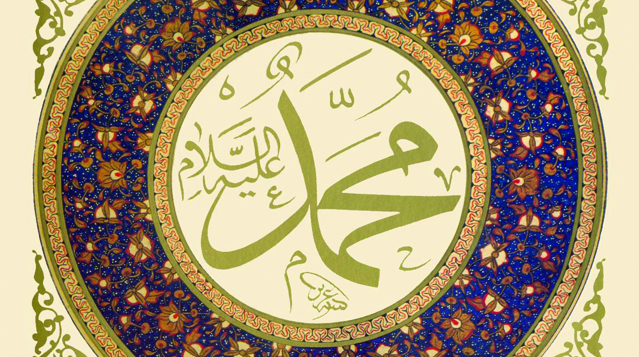 De profeet Mohammed v.z.m.h.