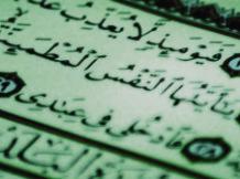 De bijdrage van de Koran al-kariem aan de menselijke beschaving