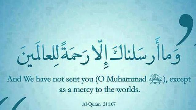 Koran vers - Barmhartigheid van de profeet Mohammed v.z.m.h.