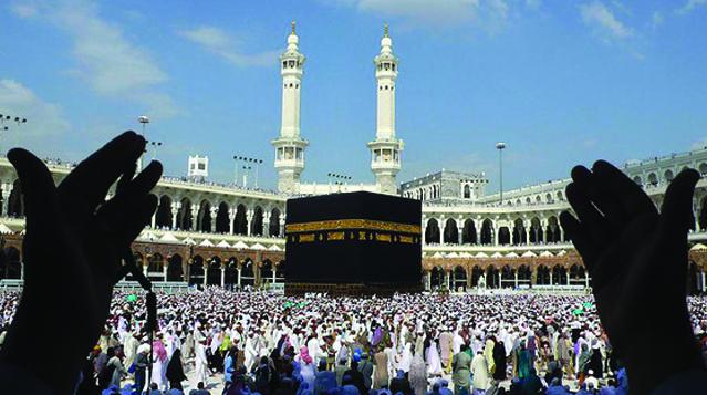 Mekka - Kaaba