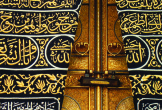 Betekenis van de tijd in de Koran al-kariem