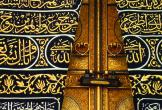 De dimensie van Allah's Barmhartigheid