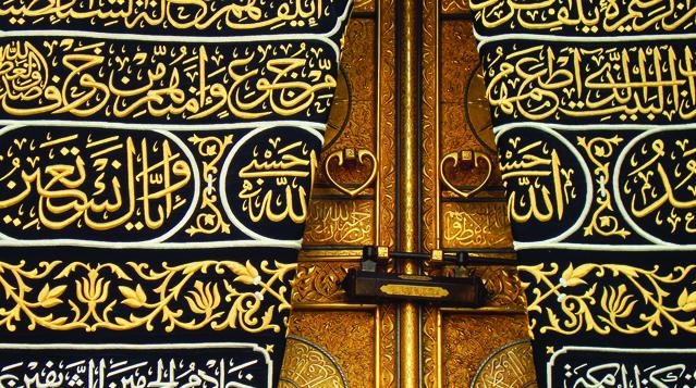 Deur van de Kaaba in de heilige stad Mekka